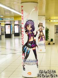 『デレステ』シンデレラガールズが新宿駅地下道をジャック!圧倒的豪華なデレステ広告をフォトレポート!0940