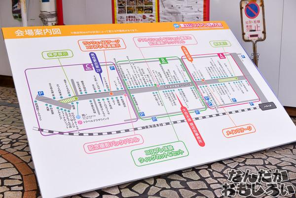 『第4回富士山コスプレ世界大会』今年も熱く盛り上がる、静岡で人気の密着型コスプレイベント その様子をお届け_2193