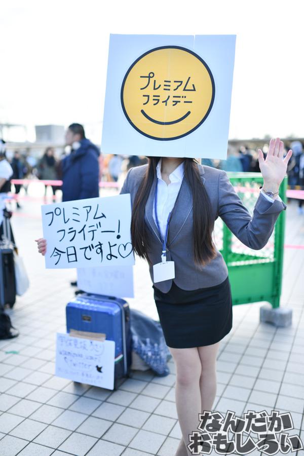『コミケ93』1日目のコスプレレポート_3356