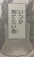 『暗殺教室』第180話最終回感想(ネタバレあり)3