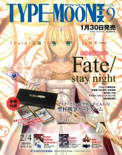 TYPE-MOON (タイプムーン) エース Vol.9 2014年 03月号 [雑誌]
