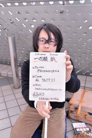 コミケ87 コスプレ 写真 画像 レポート_3741