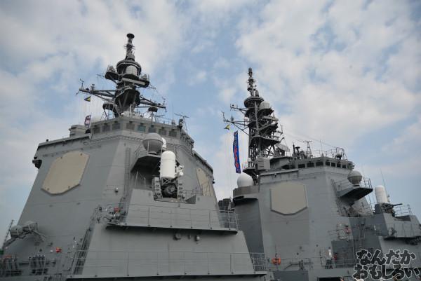 『第2回護衛艦カレーナンバー1グランプリ』護衛艦「こんごう」、護衛艦「あしがら」一般公開に参加してきた(110枚以上)_0572