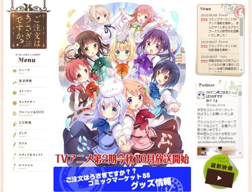 アニメ公式サイト