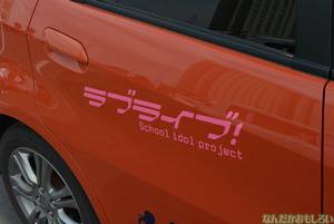 『第8回痛Gふぇすた』ラブライブ!痛車フォトレポート_0159