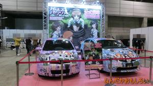 AnimeContentsExpo2013-0973