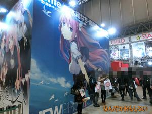AnimeContentsExpo2013-1119
