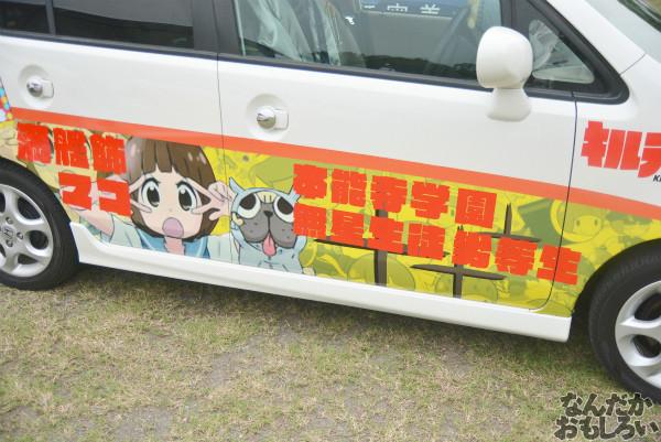 『第7回館林痛車ミーティング』比較的新しいアニメ作品の痛車・痛単車フォトレポート 画像_0667