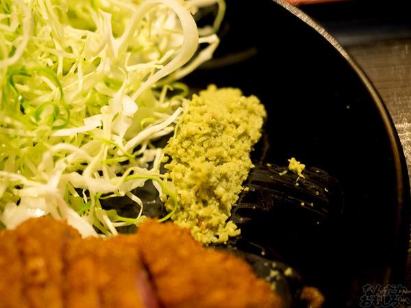秋葉原に京都発の牛カツ専門店「京都勝牛 ヨドバシAKIBA」オープン 麦ご飯おかわり自由、わさびやカレーつけ汁など一風変わった牛カツを堪能してきた0014