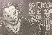 『刃牙道(バキどう)』第81話感想ッッ(ネタバレあり)1