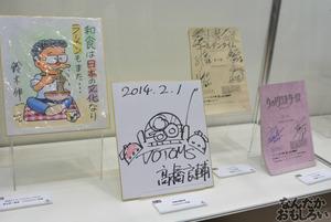 『AnimeJapan 2014(アニメジャパン)』フォトレポートまとめ(330枚以上)_0451