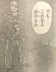 『刃牙道』第142話感想ッ(ネタバレあり)2