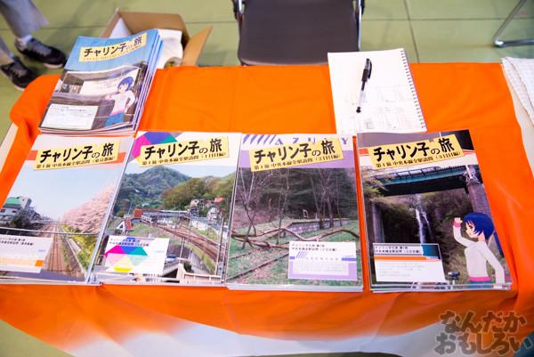 即売会から愛車展示も!自転車好きのためのオンリーイベント『VELO Feast』フォトレポート_2537