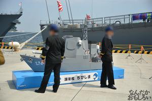 『第2回護衛艦カレーナンバー1グランプリ』フォトレポートまとめ(枚以上)_0614