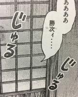 『彼岸島 48日後…』第60話(ネタバレあり)5