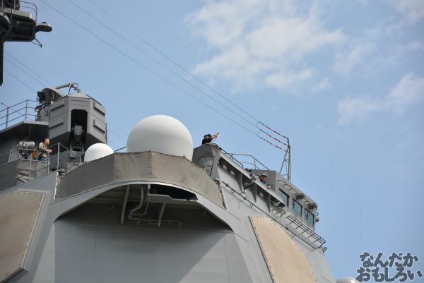 『第2回護衛艦カレーナンバー1グランプリ』護衛艦「こんごう」、護衛艦「あしがら」一般公開に参加してきた(110枚以上)_0624