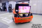 デレマスファン集結の大規模痛車オフ会「CCCMeeting」レポート3704