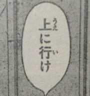 『はじめの一歩』1128話感想(ネタバレあり)3