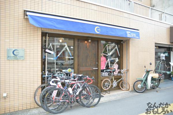 ロードバイク購入_コルナゴ_0230