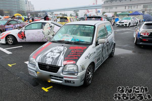DSCF4014