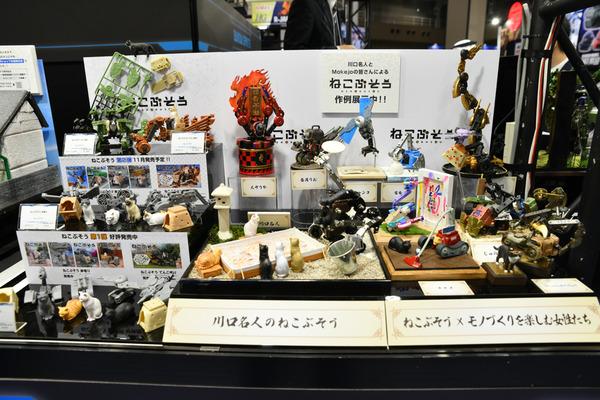 全日本模型ホビーショー036