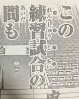 『刃牙道』第133話感想ッ(ネタバレあり)4