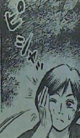彼岸島 最後の47日間 第134話感想 ユキが!?