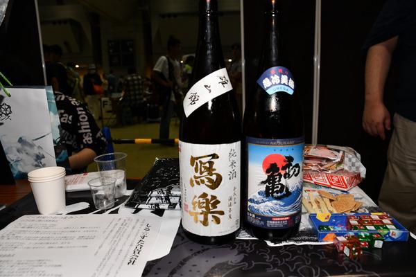 酒っと&SDFイベント-15