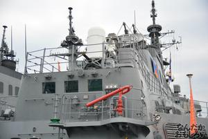 『第2回護衛艦カレーナンバー1グランプリ』護衛艦「こんごう」、護衛艦「あしがら」一般公開に参加してきた(110枚以上)_0739