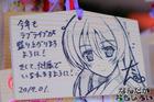 秋葉原・神田明神の痛絵馬2017_6163