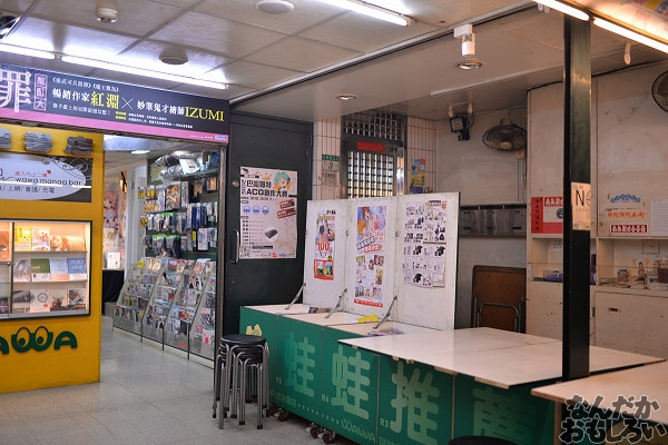 撮影枚数200枚以上!台湾同人イベント『Petit Fancy 21』フォトレポートまとめ 台湾の同人イベントは熱かったー!_8326