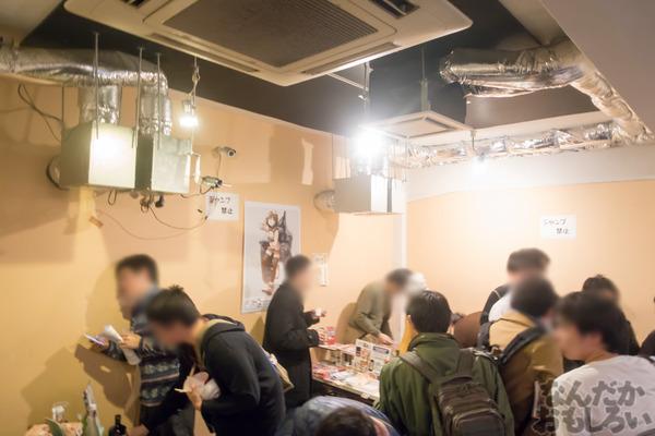 酒っと 二軒目 写真画像_01621