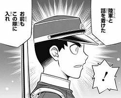 『るろうに剣心 北海道編』第16話_191253