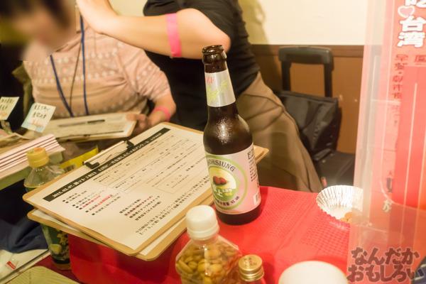 酒っと 二軒目 写真画像_01619