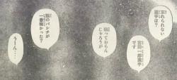 『はじめの一歩』第1206話 衝撃しかない日が、終わる(ネタバレあり)3