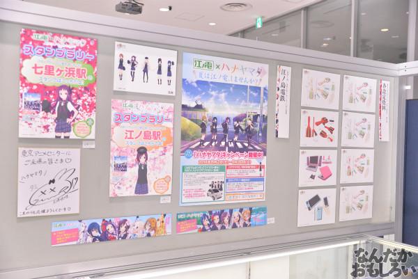 TVアニメ「ハナヤマタ」展が秋葉原で開催!原画、設定資料、台本、コラボ商品など数多く展示!_8493