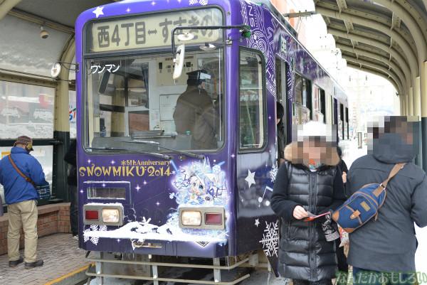 札幌市内を走る「雪ミク電車(2014年版デザイン)」に乗ってきた_0104