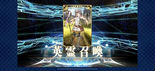 FGO:福袋召喚&アルトリア・キャスターを狙え! 20 41 16