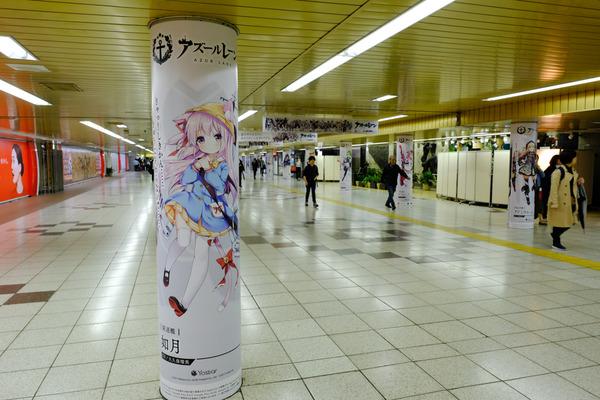 アズールレーン新宿・渋谷の大規模広告-66