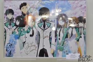 『AnimeJapan 2014(アニメジャパン)』フォトレポートまとめ(330枚以上)_0445