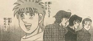 『はじめの一歩』1186話感想(ネタバレあり)2