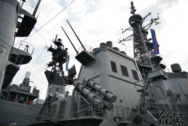 『第2回護衛艦カレーナンバー1グランプリ』護衛艦「こんごう」、護衛艦「あしがら」一般公開に参加してきた(110枚以上)_0593
