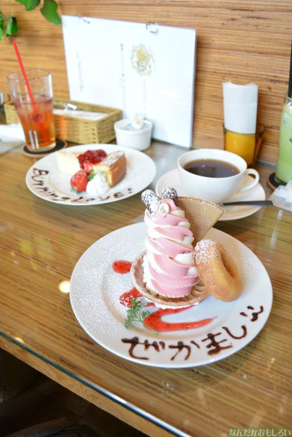 ufotable cafeで開催「艦これカフェ」フォトレポート_0418