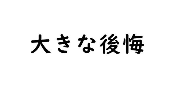 20190605_193519