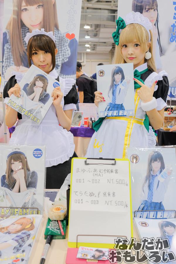 『Petit Fancy25(台湾PF)』2日目のコスプレレポート!5306