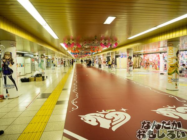 『デレステ』シンデレラガールズが新宿駅地下道をジャック!圧倒的豪華なデレステ広告をフォトレポート!0880