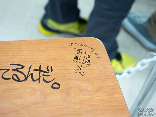 """『第3回アニ玉祭』ここさけ&あの花!スタッフサイン入り机など充実したブース077"""""""