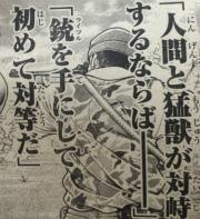 『刃牙道』第114話感想(ネタバレあり)5