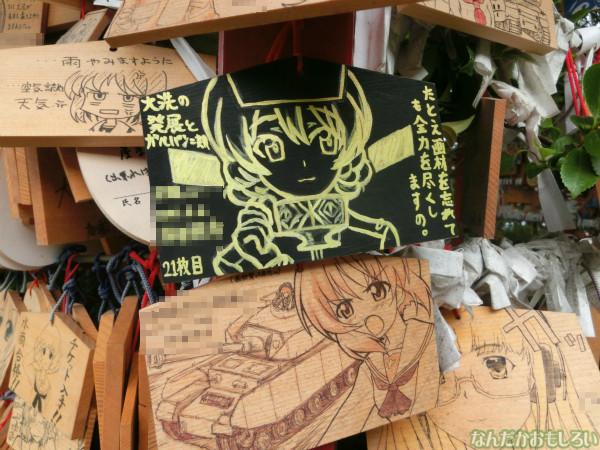 ガールズ&パンツァー 大洗磯前神社の板絵馬 - 3921