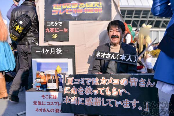 コミケ87 3日目 コスプレ 写真画像 レポート_4802